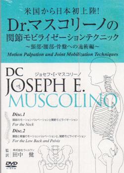 Japanese-DVD-1