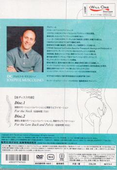 Japanese-DVD-2
